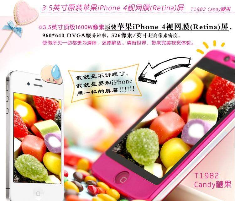 京崎T1982超薄女性智能手机配置,报价介绍 热销女性手机