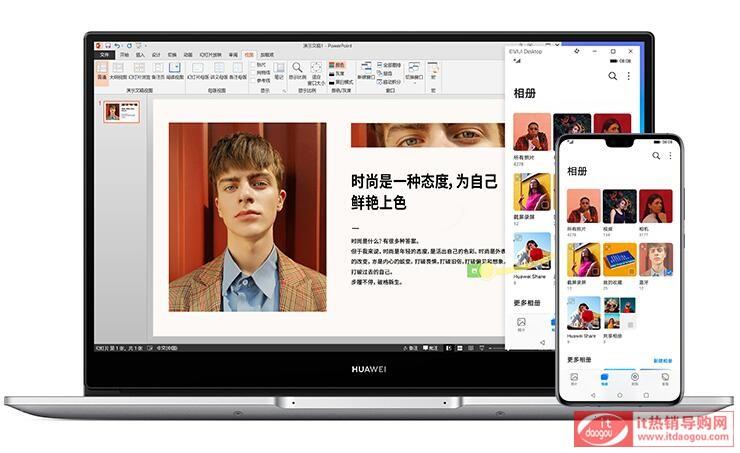 华为(HUAWEI)_MateBook_D_15.6英寸全面屏锐龙版使用体验评测