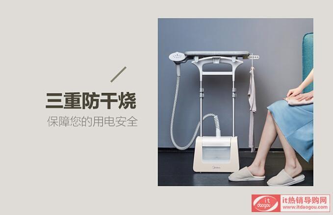 美的挂烫机电熨斗YGJ20P1怎么样?某东¥299入手评价
