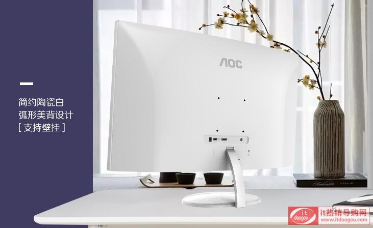 AOC_27英寸2K_1500R大曲面微框显示器CQ27N2怎么样?使用评测