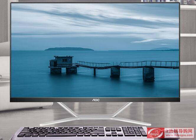 使用AOC_AIO720_23.8英寸超薄办公台式一体机评测感受及配置介绍