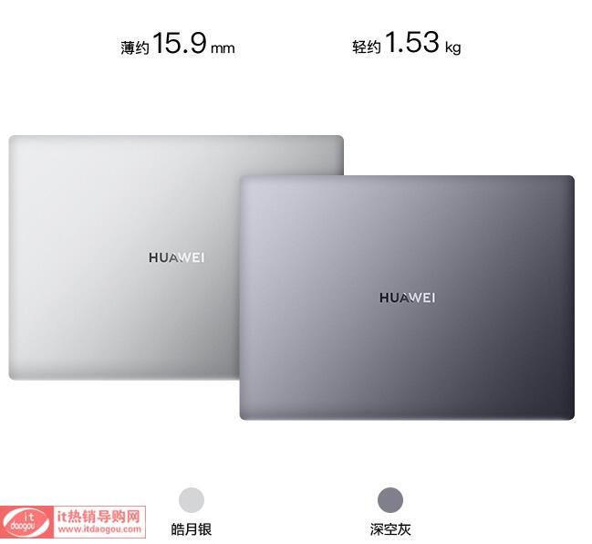 华为MateBook_14_2020款测评怎么样?某东预约到手价仅¥6299