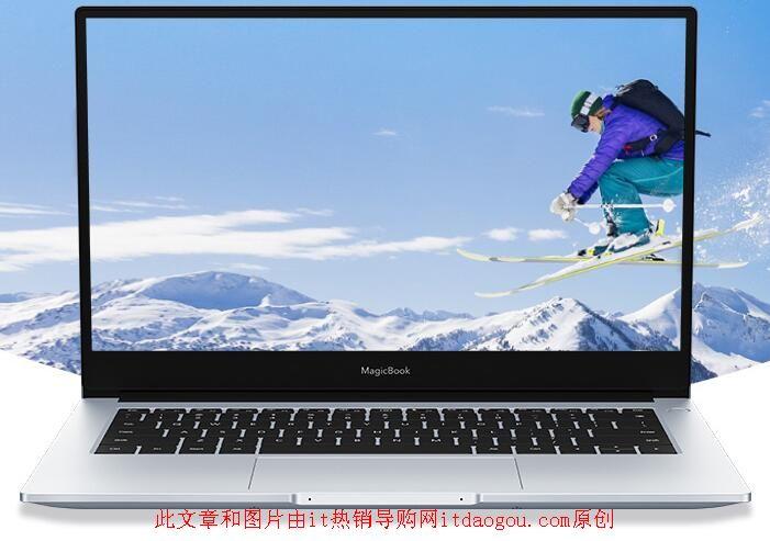 华为荣耀MagicBook_14十代i5和i7哪个好?测评有什么区别?