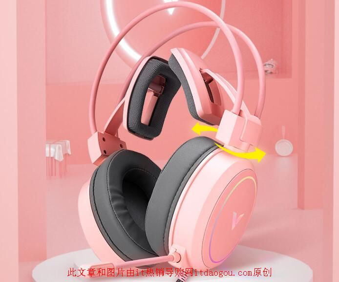 电竞游戏耳机雷柏vh610怎么样?某东上手评测评价