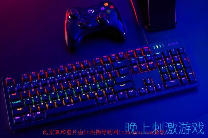 雷柏(Rapoo)V508机械键盘怎么样?上手真实体验评价
