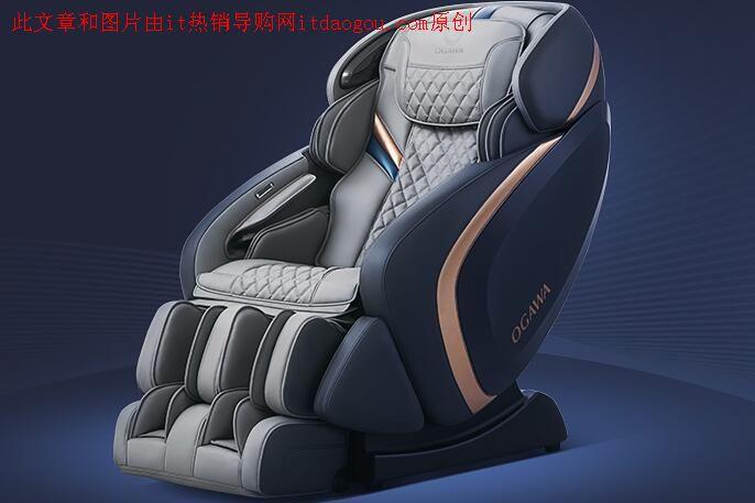 介绍按摩椅奥佳华og7505和og7808有什么区别?功能哪个型号更好?