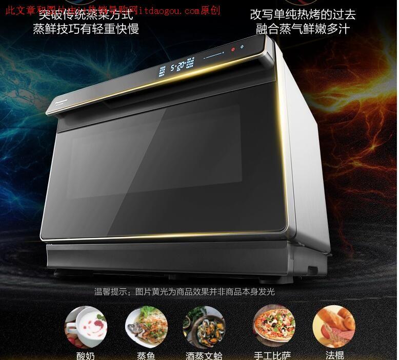 松下SC300B蒸烤箱功能怎么样?某东¥3799入手使用评测评价