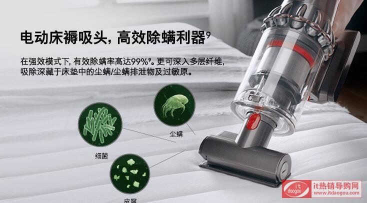 戴森吸尘器v11黑色限量版怎么样?功能好不好?某东¥5290秒杀评价