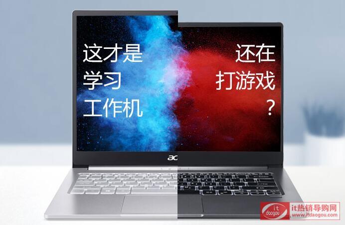 搭载mx350显卡宏碁笔记本新蜂鸟swift313质量怎么样?配置点评
