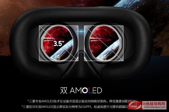 三星玄龙MR+VR眼镜体感游戏机使用怎么样?某东¥3999入手评测感受