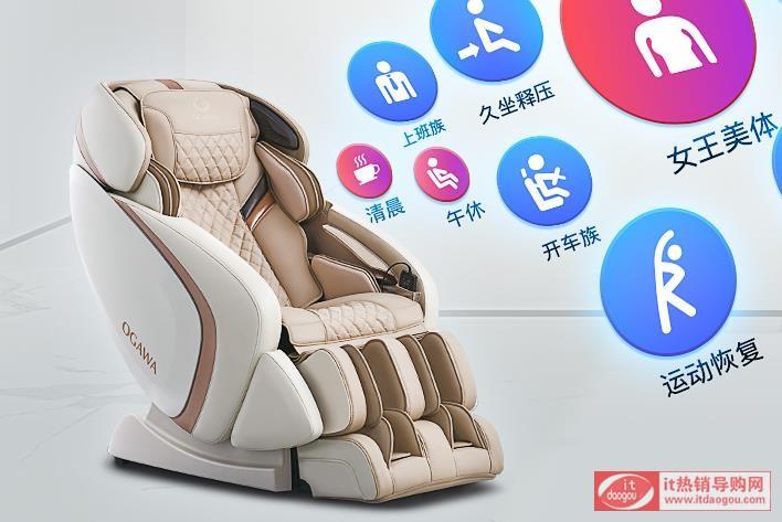 奥佳华按摩椅7808怎么样怎么样?报价及配置,真实体验评价