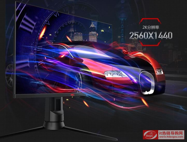 HKC/惠科27英寸显示器gp279q怎么样?某东1549元报价入手评测