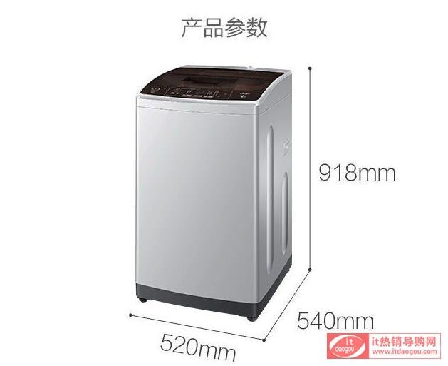 海尔大神童有几个型号?海尔大神童洗衣机质量怎么样?