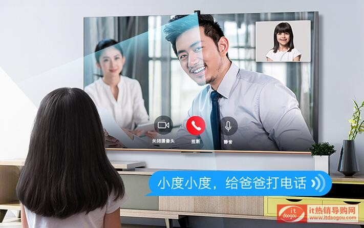 创维55A20电视评测怎么样?说说创维55A20电视好不好?