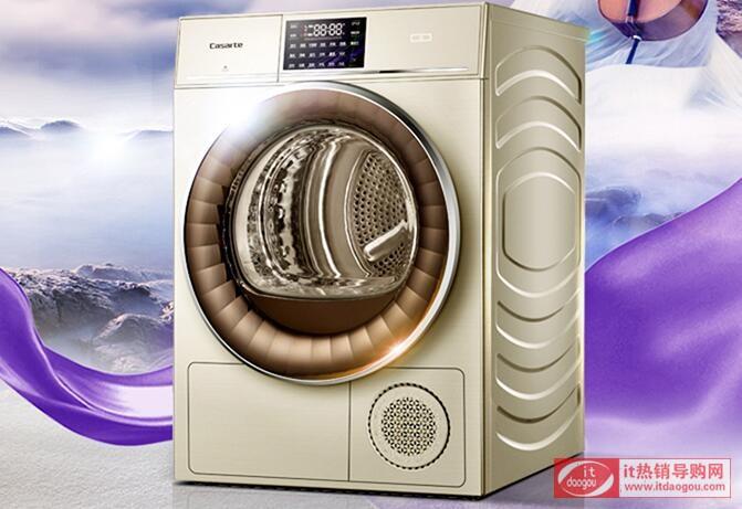 介绍卡萨帝、博世、美诺、西门子、小天鹅洗衣机和干衣机选哪个好