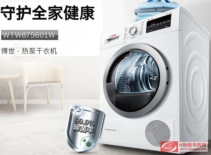 博世9公斤烘干机WTW875601W