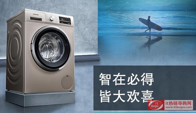 西门子10公斤滚筒洗衣机XQG100-WM12P2692W