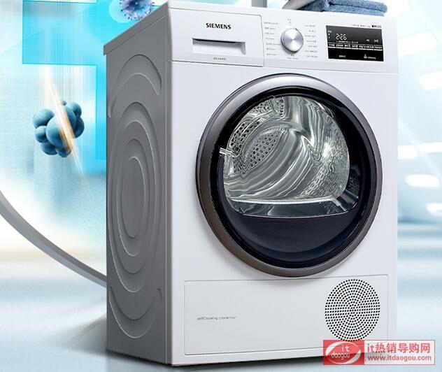 西门子9公斤欧洲进口烘干机WT47W5601W