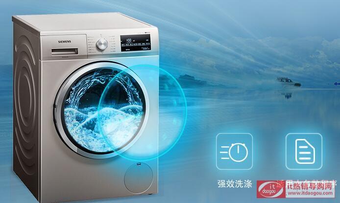 西门子xqg100-wm12p2692w洗衣机怎么样?入手一月评价感受