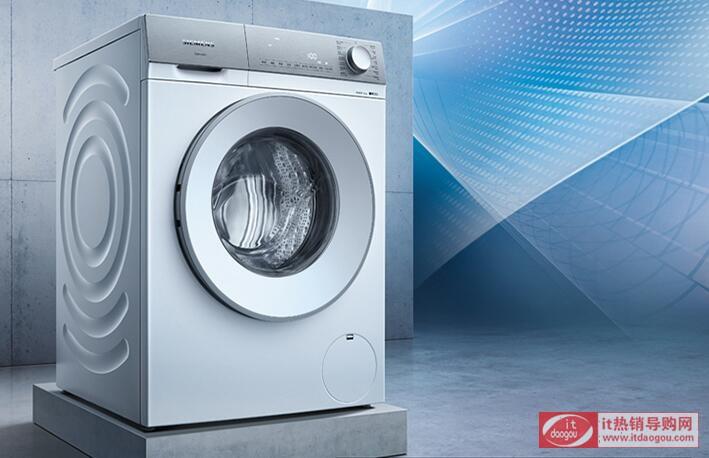 西门子滚筒洗衣机XQG100-WG54B2X00W怎么样?入手一段日子评价