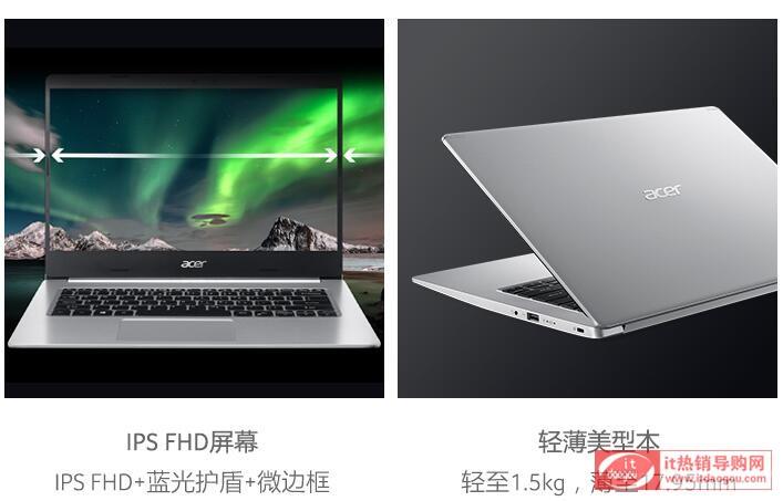 介绍联想小新pro13锐龙R5和宏碁蜂鸟FUN十代i5哪个好?区别大吗