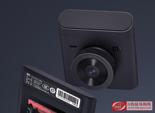 小米行车记录仪2标准版怎么样?性能报价配置及使用评价介绍
