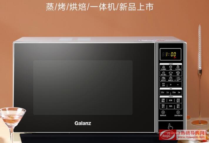 格兰仕变频微波炉炉烤箱一体机G80F23CN3PV-H3(S0)报价配置评价