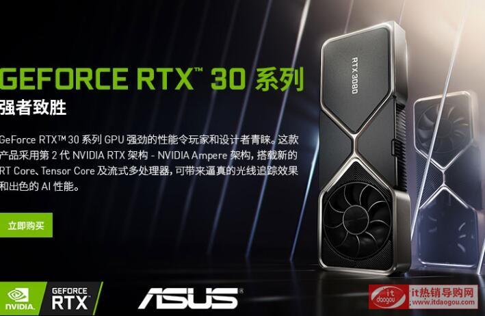 华硕TUF-RTX3090-24G-GAMING入手评价,配置参数和性能测评介绍
