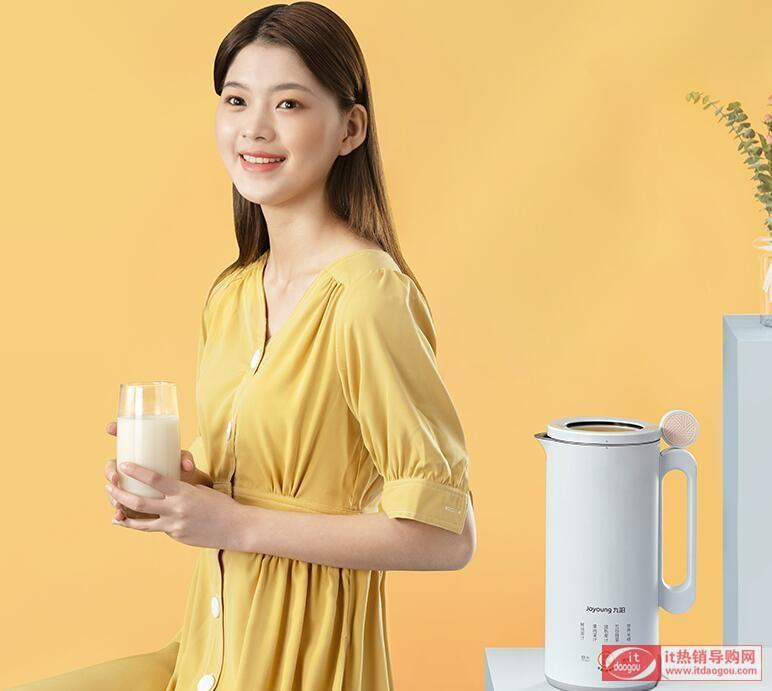 九阳萌趣迷你豆浆机L4-L971功能怎么样?配置报价使用评价介绍