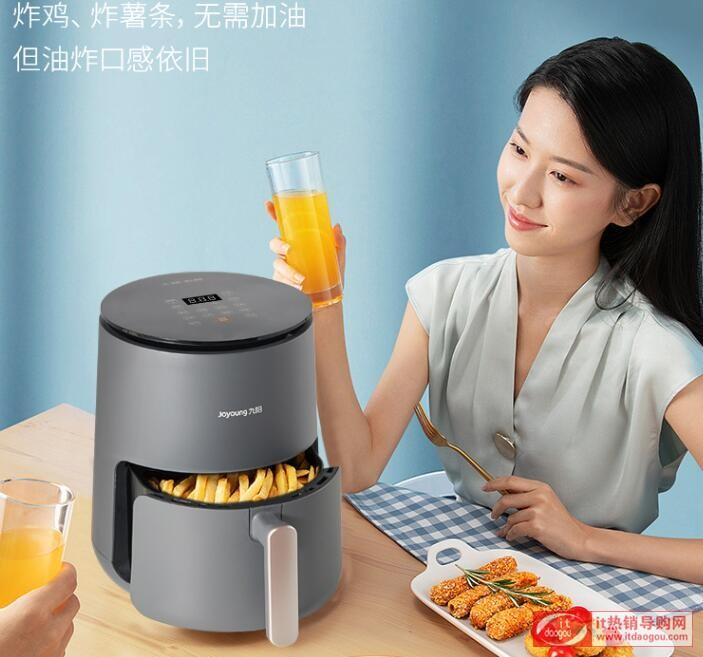 九阳空气炸锅薯条机KL45-VF530怎么样?好用吗?使用报价点评