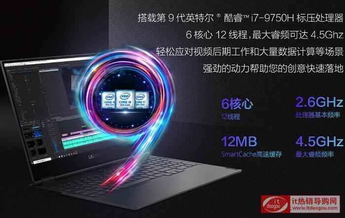 介绍联想(lenovo)_y9000x用与3D可以吗?_联想y9000x买i5和i7哪个好