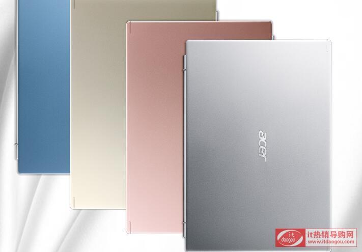2020年英特尔酷睿11代笔记本电脑最新几款推荐,看看哪款符合你