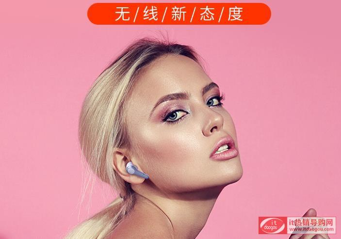 JBL_TUNE215TWS真无线蓝牙耳机怎么样?音质如何?报价配置测评