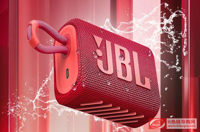 JBL_GO3音乐金砖三代蓝牙音箱怎么样?报价和配置功能测评