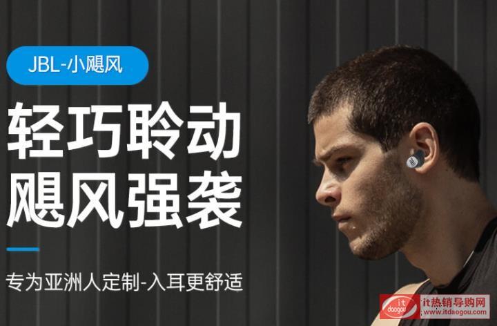 JBL_REFELCT_X600TWS蓝牙耳机怎么样?报价和配置特点测评