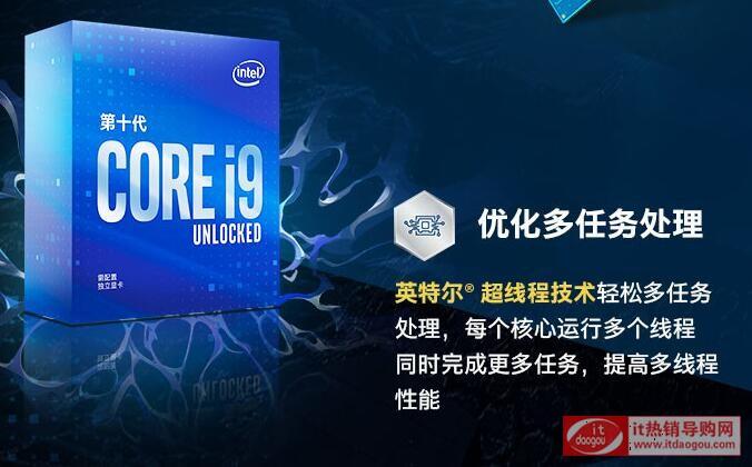 10核20线程的Intel英特尔i9-10900KF怎么样?跑分和使用评测