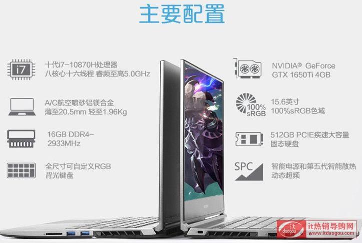 入手机械革命Z3_Air英特尔酷睿i7-10870H怎么样?报价配置测评