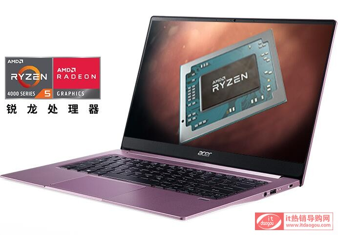 宏碁(Acer)旗舰店传奇蜂鸟FUN怎么样?测评死机多不?体验评价