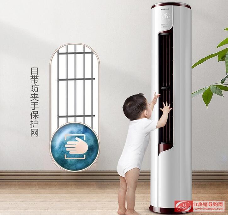科龙空调立式柜机72LW/EFLVA1静美人系列怎么样?体验评价