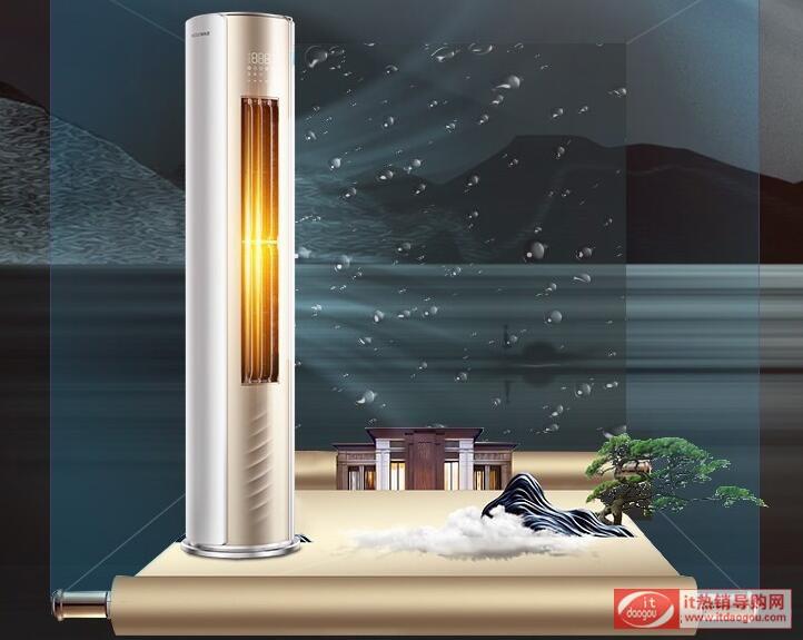 科龙空调KFR-72LW/MF2-X1玉润系列功能如何?噪音大吗?体验评测