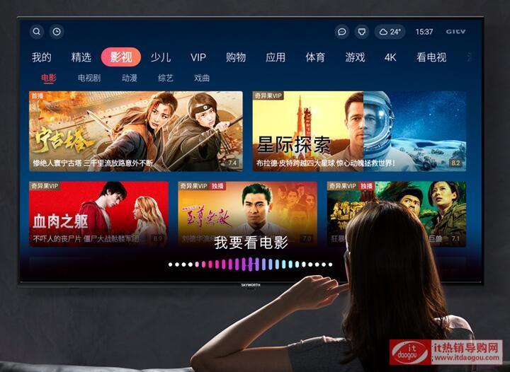 详细解读下荣耀智慧屏x1和创维电视55V40比选哪个好?区别如何