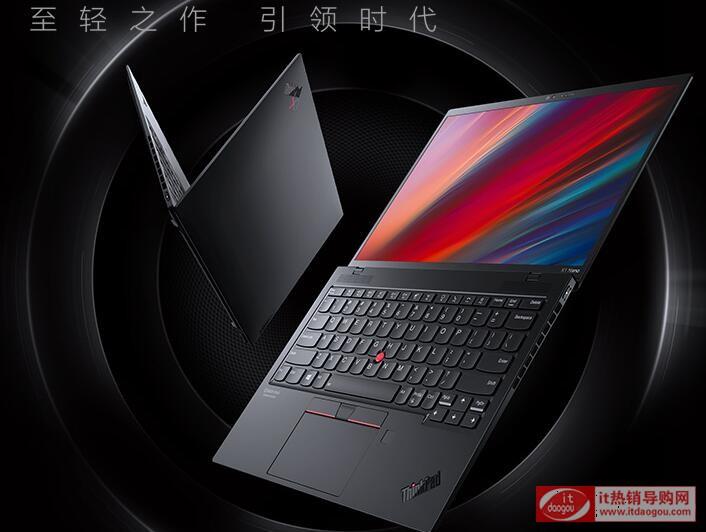 入手联想ThinkPad_X1_Nano(1TCD)评价,看看死机故障多不多