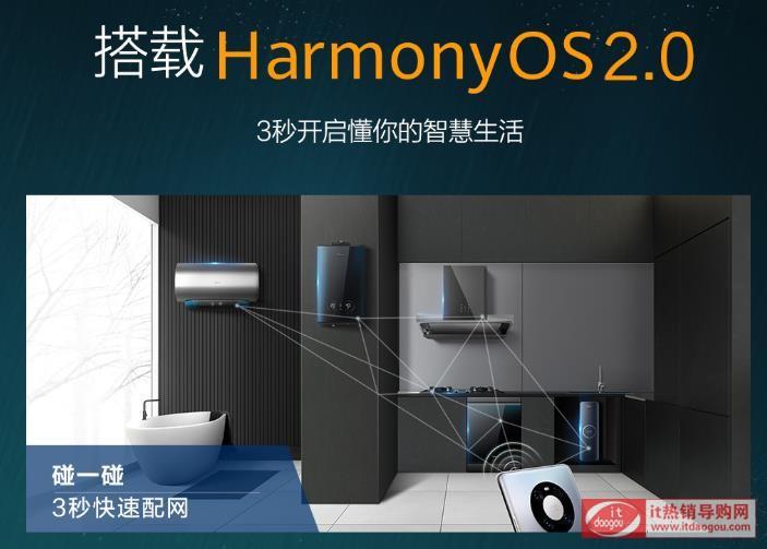 美的60升电热水器F6032-GF7(HE)鸿蒙版如何?问题多吗?体验评价