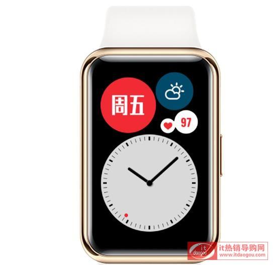 解读华为watch_fit雅致款值得买吗?好用吗?详细报价及配置测评