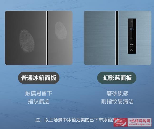 美的果润精储系列BCD-596WKPZM(E)和BCD-472WSPZM(E)买哪个好?谈谈区别