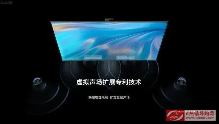 华为智慧屏V系列2021款全屋智能新品发布,一起来看看具体日期