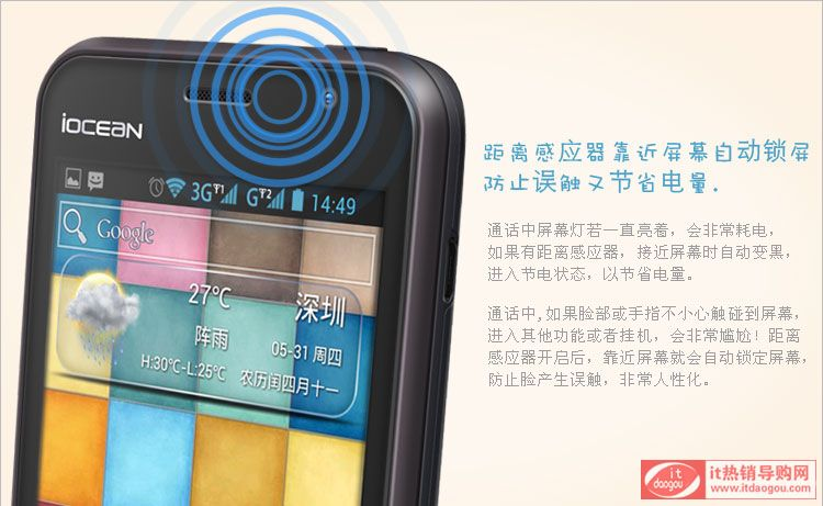 中兴u930hd怎么样_欧盛X6安卓4.0双核手机配置和报价怎么样介绍-其他手机-热销
