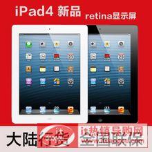 Apple/苹果 iPad4(16G)WIFI版iPad 4代配置报价,评价介绍