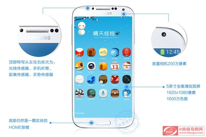 三星 Galaxy S4 SCH-i959怎么样,网友对于三星SCH-i959评价