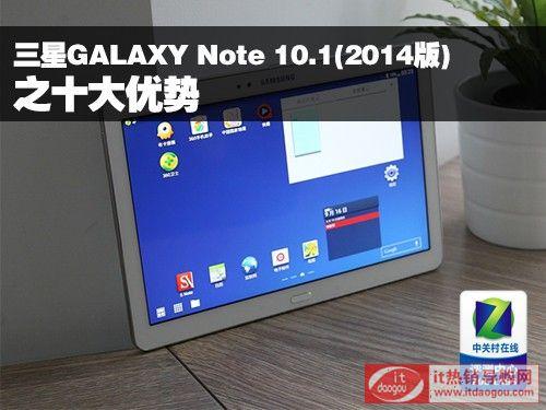华硕游戏本推荐2014_三星 GALAXY Note10.1 2014 Edition SM-P601评测点评-三星平板电脑-热销 ...